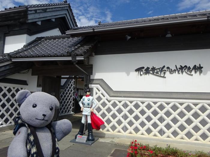 石ノ森章太郎の生誕の地に建つ「石ノ森章太郎ふるさと記念館」は、代表作サイボーグ009がお出迎えしてくれます。
