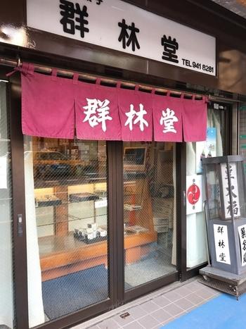 東京メトロ有楽町線、護国寺駅から徒歩1分。予約やお取り置きはしていないので、なるべく早くお店に行きましょう!遠くからわざわざ出向いても、朝から行列に並んでも、それだけの価値がある味ですよ。