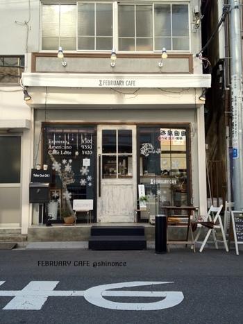 東京メトロ銀座線の田原町を出て1分ほどのところにある「フェブラリーカフェ」。浅草駅からも歩いて10分ほどなので、観光前に訪れてみては?