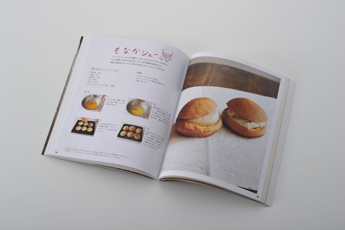 豆腐やもち粉などの和の素材を使い、バター・生クリーム不使用、砂糖・卵ひかえめでヘルシー。自宅にある材料と道具ですぐに作れる、和菓子職人ならではの素朴でおいしい焼き菓子レシピが満載の「まっちんのかんたん焼きおやつ」。フライパンで作るおもちクレープ、ホットケーキシロップやカスタードクリームなど、アレンジが楽しい全67レシピを紹介。