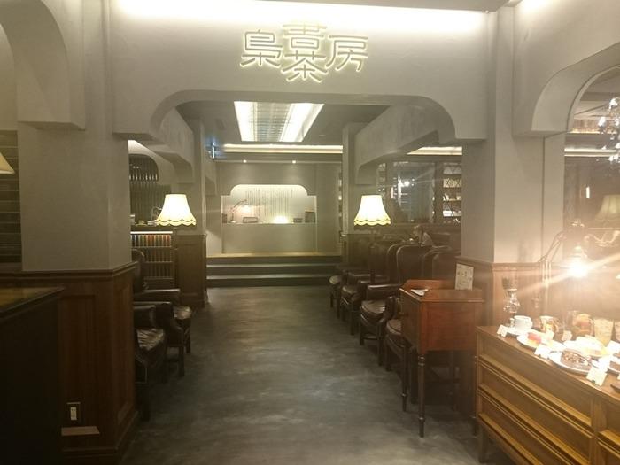 心が躍るぜいたくを。「本×珈琲」の魅惑空間、ブックカフェ【梟書茶房】を行きつけに