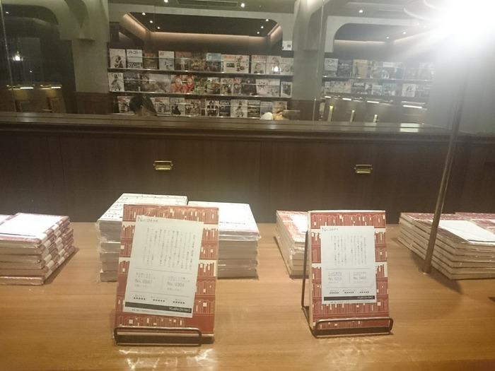 書店コーナーは、まるで外国の本屋さんのような雰囲気。よく見ると本にカバーがしてあり、中身が見えません。これも「梟書茶房」の魅力の一つ。柳下氏がセレクトした約2000冊もの本を、カバーに書かれた説明を読んで選ぶという、まるで宝探しのような本屋さんなのです。ピンときた本は、そのときどきの運命の1冊なのです。