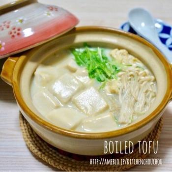 重曹の量を増やすと、豆乳鍋のような雰囲気にも。 (量が多いと苦みが出るので、入れすぎに注意!)