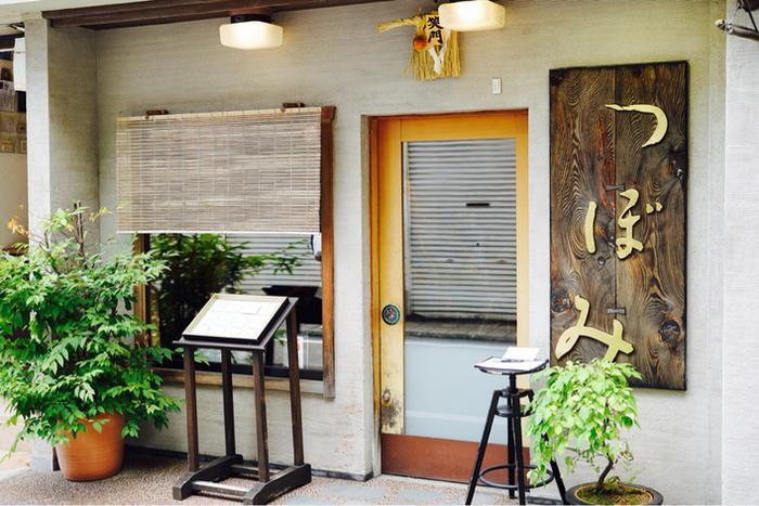 料亭が手掛ける和カフェ「つぼみ」は観光ガイドブックに必ずと言っていいほど掲載されている有名店。金沢21世紀美術館からすぐ近くなので、足休めにも最適です。