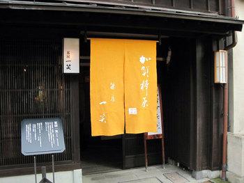 ひがし茶屋街にある150年以上の歴史を持つ老舗の日本茶専門店が手掛ける和カフェ。季節の和菓子と共に昭和天皇に献上された「献上加賀棒茶」がいただけます。