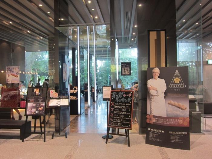 石川県立美術館内にオープンした七尾市出身の世界的に有名なパティシエ・辻口博啓氏が手掛けるパティスリー&カフェ。和食材を活かしたスイーツで名高い辻口さんですが、こちらのカフェでは北陸の食材にとことんこだわったスイーツがいただけます。