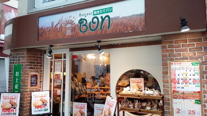 中野のサンモール商店街にあるこちらのお店はパンとパン屋さんのガイドである「パンスタ」にパン・オブ・ザ・イヤー2015・メロンパン部門で金賞を受賞したお店。でも、美味しいのはメロンパンだけじゃなかったんです!