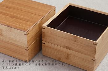 丈夫で清潔感のある竹製の重箱は水切れも良いので手入れがしやすく、さらに内部は着色されたウレタン加工が施されており、よりお手入れが楽に♪