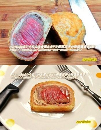 小さなお肉でもミニサイズで作れば問題なし。冷凍パイシートとパン粉を常備しておけばお手軽に作れちゃいます。