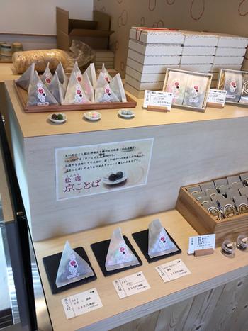 1897年創業の貸衣裳店から始まるお菓子は、「纏う」がテーマです。着物のようにお菓子にもひと工夫纏わせます。  「京ことば」は、角切りのゼリーや丸い餡に砂糖の衣を纏わせ、三角のパッケージに。 「日本茶」は、いちごやさくらんぼなどの香りを緑茶に纏わせたフレーバーティーで、女性に喜ばれそう。お買い物に行くと、サービスの試飲もできるそうですよ。