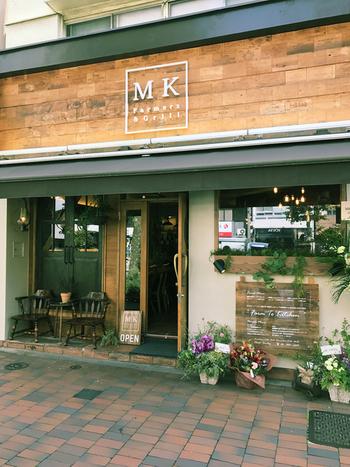 浜町の駅を出て新大橋通りを10分ぐらい歩くと、ナチュラルな外観がステキなレストランがあります。「MK Farmers&Grill」は、軽井沢で人気のヴィーガン専門レストラン「RK GARDEN」の姉妹店です。イタリアのミシュラン星付きレストランで修業したオーナーシェフが、軽井沢の契約農家から届くオーガニックな野菜や健康農法で育った信州プレミアム牛「みねむら牛」を東京でも食べてほしい、とオープンしました。