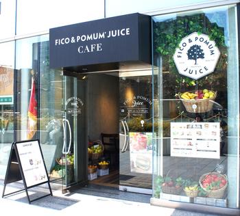 """表参道B2出口より徒歩4分のところにある「フィコアンドポムム ジュース」は、""""自然からの恵みを、都会の忙しい人々に""""をコンセプトに、くだものや野菜、その他健康食材をたっぷり使ったスムージー・ジュースの専門店です。"""