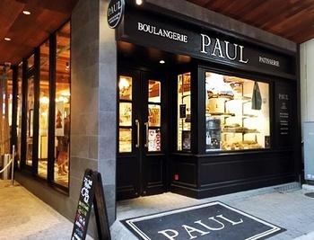 1889年にフランスのリールで創業した、老舗のブーランジェリー。フランスの店舗と同じく、どことなくクラシカルな高級感が漂っています。