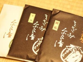 甘いものが苦手な人には、奈良漬がおすすめ!こちらは、伝統の味で知られる山崎屋の、キュウリやウリなどの種類も選べる「きざみ奈良漬」です。ご飯やお茶のお供に最適♪