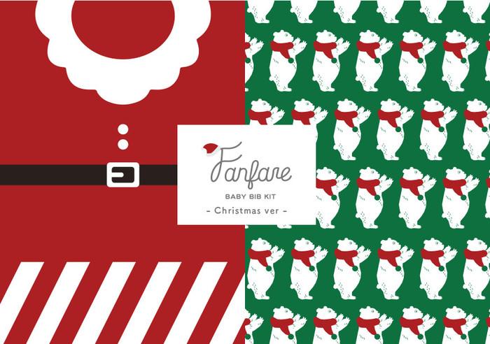 ものづくりを楽しく盛り上げてくれるclocomi(クロコミ)。おしゃれなスタイキットFanfare(ファンファーレ)シリーズより、簡単に作れるクリスマス限定スタイキットが発売されていますよ。 絵柄はリバーシブル仕様で「ベビーサンタクロースキット」と「シロクマ親子の冬の物語」の2種類です。スタイとお揃いの巾着袋も作れる、かわいいキットセットとなっています。