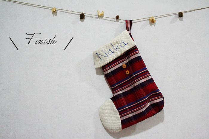 クリスマスに欠かせないクリスマスソックスも、好みの生地で挑戦してみませんか?置いたり吊るしたり、ディスプレイも楽しんで。