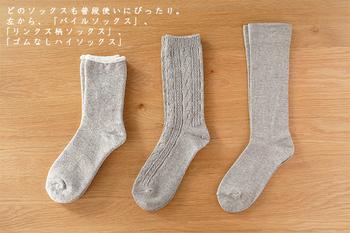 毎日履くものだから、履き心地の良いお気に入りを選びたいソックス。こちらの3足は、保温性抜群のヤクウールとオーガニック農法で育てられた、優しい手触りが特徴のスーピマ綿を使用。柔らかくて、光沢が美しいふたつの素材を組み合わせ編み上げた靴下は、身に着けた時の暖かさは勿論、肌触りの良さがとても魅力的なアイテムです。
