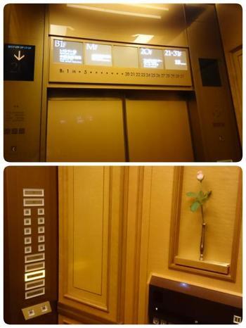各階へ行くためにはカードキーが必要となり、セキュリティ面も万全です。エレベーター内にはばらの生花が飾られているのも珍しいですよね。帝国ホテルの隅々までいきわたるホスピタリティを感じます。
