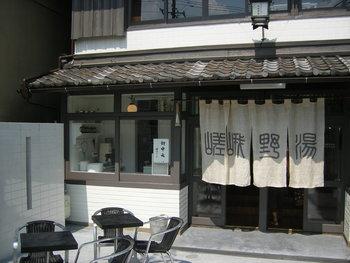 京都市にあるレトロなこの建物。銭湯かな?と思いきや、実は観光客にも人気のカフェなんです。以前は地元の人たちに愛されていた銭湯をリノベーションして作られました。