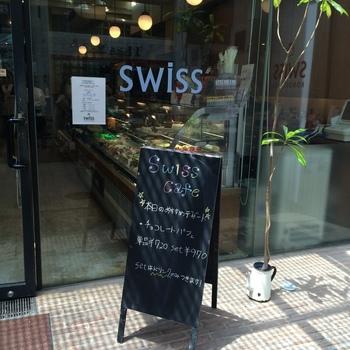 1962年創業の「SWISS」は熊本に8店舗あり、上通りと下通りどちらにもあります(下通りはビル建て替えで休業中)。熊本初の洋菓子店としても知られ、洋菓子の美味しさは熊本県民の心を魅了しています。