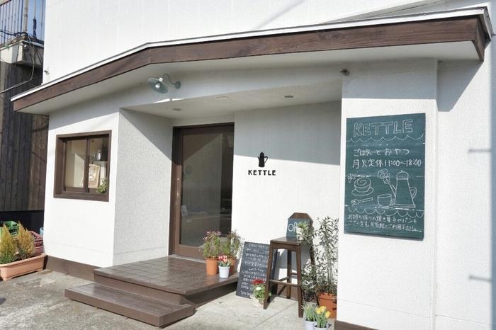 JR信越本線の北高崎駅より徒歩約17分の距離にあるパンと焼き菓子が美味しい「KETTLE」。
