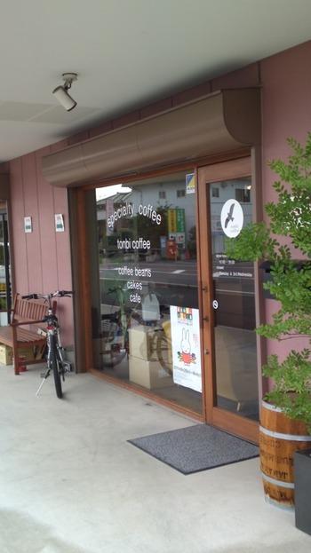 車の場合は前橋ICより車で約15分。電車とバスを利用する場合は、高崎駅から群馬バスでイオン高崎行もしくは三愛クリニック行に乗車し、棟高東停留所で下車。そこから徒歩約10分の距離にある、コーヒー専門店「トンビコーヒー (tonbi coffee)」。