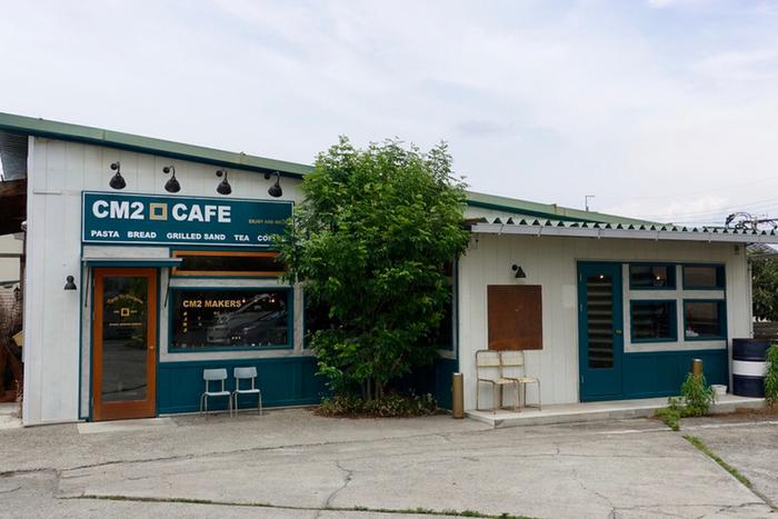 倉賀野駅から1,451m。高崎市矢中町の住宅街にある人気のカフェ「CM2 CAFE」。