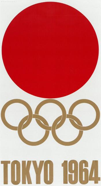こちらは1964年東京オリンピックのロゴマーク。インパクトのある大きな日の丸は、聖火の「火」と「太陽」を重ね合わせたデザインになっているそうです。ゴールドと赤のシンプルな配色ながらも、ダイナミックかつ洗練された表現力で見る者の心を惹きつけます。 (1964年 東京オリンピック シンボルマーク)