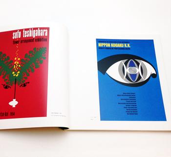 赤と青、対照的な2色をベースにした2つのポスター。勅使河原蒼風展も日本光学工業のポスターも、どちらもじっとこちらを見つめる「目」が印象的ですね。亀倉さんはニコンの前身である日本光学工業時代から、ブランドロゴをはじめ、ポスターやカタログなど様々なデザインを手掛けてきました。 (左:1954年 勅使河原蒼風展 ポスター、右:日本光学工業 ポスター)