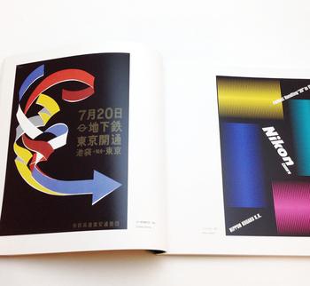 こちらは池袋⇔東京の地下鉄開通記念ポスターと、ニコンカメラのポスターです。インパクトのある斬新なデザインと、黒を基調とした美しい色彩に目を奪われる作品です。 (左:1956年 地下鉄開通記念 ポスター、右:1957年 ニコンカメラ ポスター)