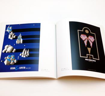 1989年に名古屋で開催された「世界デザイン博覧会」のポスター。視覚に飛び込んでくる立体的なデザインや、豊かな色彩が印象的な作品です。「世界デザイン博覧会」は名古屋市制100周年の記念事業として、名古屋市内の3会場で開催さました。 (左・右:1989年 世界デザイン博覧会 ポスター)