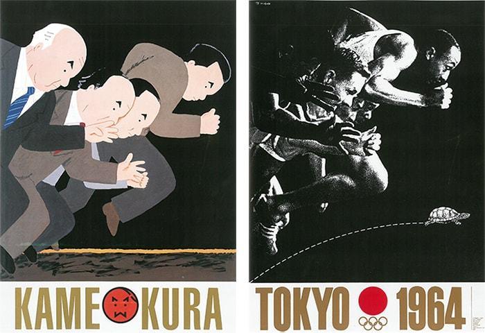 「デザイン史に残る傑作」と評される、1964年東京オリンピックのポスターのトリビュート作品。左はイラストレーター・エッセイスト・映画監督とマルチに活躍する和田誠氏、右はグラフィックデザイナーでありアートディレクターとしても著名な中村誠氏による作品です。名だたるデザイナーたちが亀倉氏をオマージュした作品集のほか、若き日の亀倉氏のエッセイも収録されています。