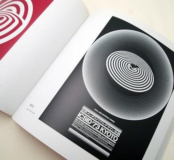 こちらのポスターは白と黒のモノクロで構成された、シンプルながらも洗練されたデザインが印象的。正円と楕円を組み合わせた立体的な構図も美しい作品です。 (1973年 世界インダストリアルデザイン会議 ポスター)