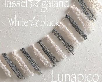 こちらは、もこもこ毛糸を使ったタッセルガーランド。お部屋に、こんなあたたかなインテリアはいかがですか?余った毛糸で簡単に作れます。
