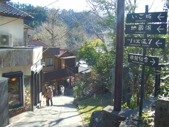 黒川温泉には食べ歩きグルメがいっぱい!街を散策しながら、食べ歩きを楽しみましょう♪