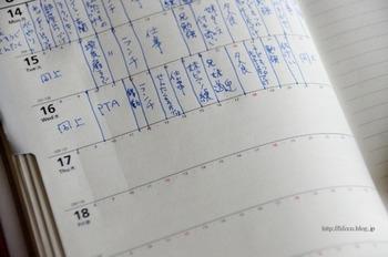 バーチカルタイプの手帳に実際におこなったことを書き込んでいけば、自然と日記が出来上がります。あとで振り返るときに行動が分かると、いろいろなことを思い出しやすくなりますね。