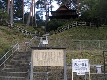 奥大井湖上駅は、大井川鉄道・井川線の駅です。静岡県榛原郡(はいばらぐん)川根本町にあります。この駅は、長島ダムの建設により井川線が新しくなることに伴い、1990年に建設されました。