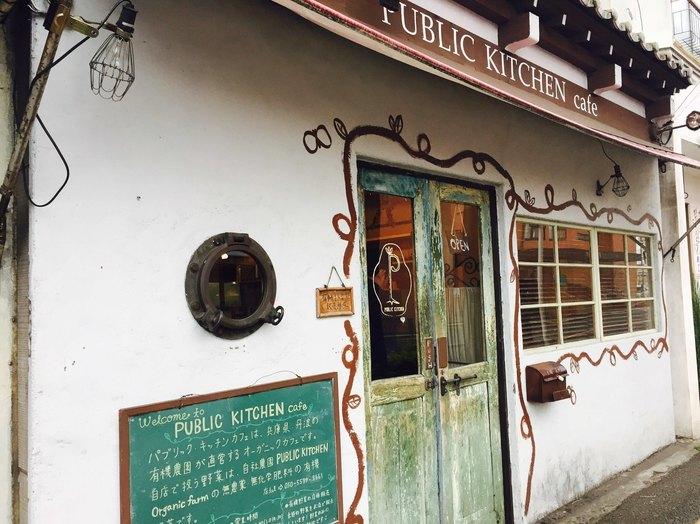 兵庫県丹波で有機野菜を生産している会社「PUBLIC KITCHEN」が営むカフェで、使っている野菜はもちろん自社栽培。大阪に数店と、都内にはここ、吉祥寺店があります。吉祥寺駅から徒歩約10分の井の頭通り沿いにある、白壁に描かれた模様や潜水艦のような丸い窓など、外観もなんだか楽しいお店です。