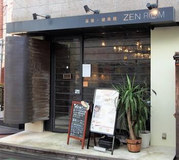 """自由が丘駅の北口から3分ほどのところにある「ZEN ROOM(ゼンルーム)」は、""""日常的に無理なく食べ続けられる""""をコンセプトにした薬膳料理店です。"""