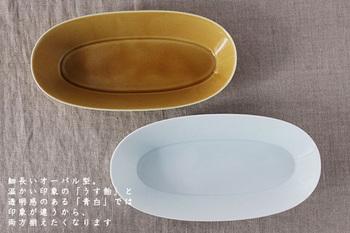 外側に向かって少し広がりがある、存在感のある使い勝手の良い9寸の深い、美濃焼の楕円鉢。スリムなフォルムとシンプルなデザインは、どんな料理にも合いそう。