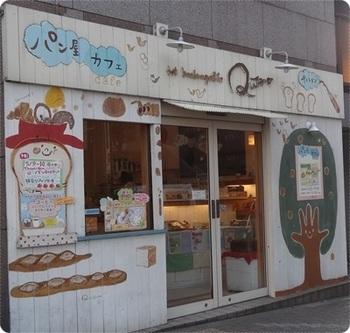 国分寺駅南口から徒歩約5分のところに、ママ&キッズに人気の、絵本の1ページのようなパン屋カフェがあるんです。