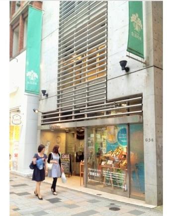 1955年、うつわの店として表参道沿いにオープン。1970年代のアメリカでアロマやハーブと出会ったオーナーによって、現在の業態に転換し、日本を代表するハーブ~アロマのブランドに。