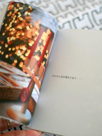 写真だけでなく、文章も入れられるフォトブックもあります。その時感じたことや書き留めておきたい言葉など、文章にして残せばより記憶が鮮明に蘇ってくるもの。かけがえのない1冊になりそう。