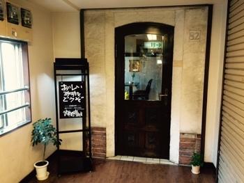 吉祥寺駅から徒歩3分。味のある門構えの武蔵野珈琲店は、昭和57年の開店で、今年で35年を迎えました。