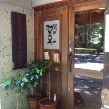 店舗はかつて今泉にありましたが、現在は赤坂のけやき通り沿いに移転しています。けやき並木を楽しむ散歩ついでに訪れてみるのもいいですね。1階には焙煎室があるほか、焙煎したてのコーヒー豆の販売も。2階に上がるとカフェスペースがあります。