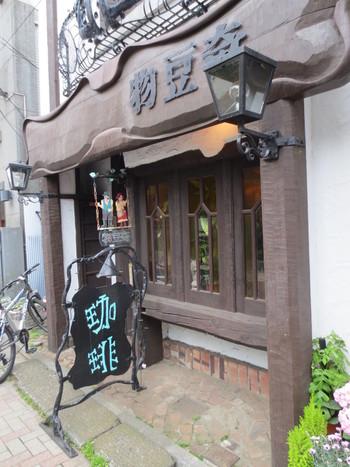 JR西荻窪駅北口から徒歩7分。42年続く老舗のオーナー・山田さんは、実は2代目だそうです。初代のオーナーが2年、その後を受け継いだ山田さんが40年ものあいだ、この店を営んでいます。