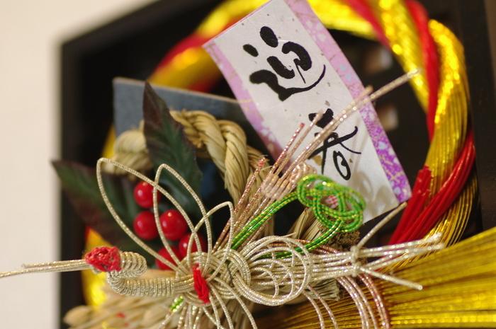 素敵な一年になるように、日本古来の行事をきちんと知ってお正月を過ごしましょう。今回は、1月1日から1月15日までのお正月行事を由来とともにご紹介します。