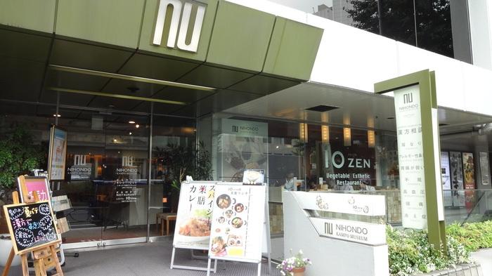JR品川駅高輪口から徒歩約5分、第一京浜道路沿いにあるこちらのお店は、漢方専門店のニホンドウの漢方ミュージアムの中にあります。食事を楽しむだけでなく、血圧や血流測定、肌チェックまで無料で行える漢方ショップなどもありますので、食事の前後も楽しめます。