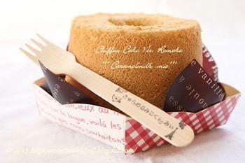 ふんわり優しい味わいがたまらないシフォンケーキは、そのままでも勿論美味しく頂けますが、お好みで、生クリーム&栗きんとんで作ったクリームをサンドして食べると、より美味しく頂けます。