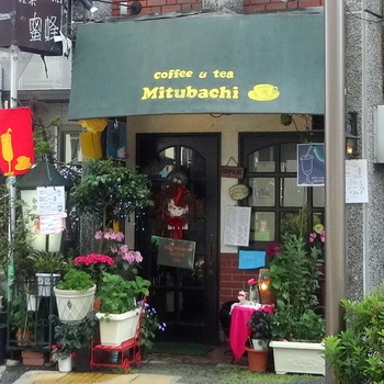 新井薬師駅近くにある居心地のいい喫茶店で、地元の人に愛されモーニングに通う人も多いアットホームなお店です。席はカウンターが8席ほど、4人がけテーブルが3卓ほどです。  モーニング:8時~夕方6時 定休日:火曜